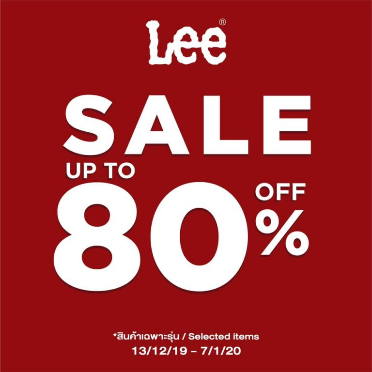 Lee End of Season Sale
