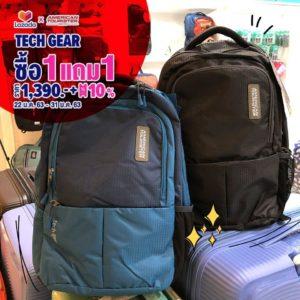 LAZADA โปรโมชั่นพิเศษ กระเป๋าเดินทาง ลดสูงสุด 60%