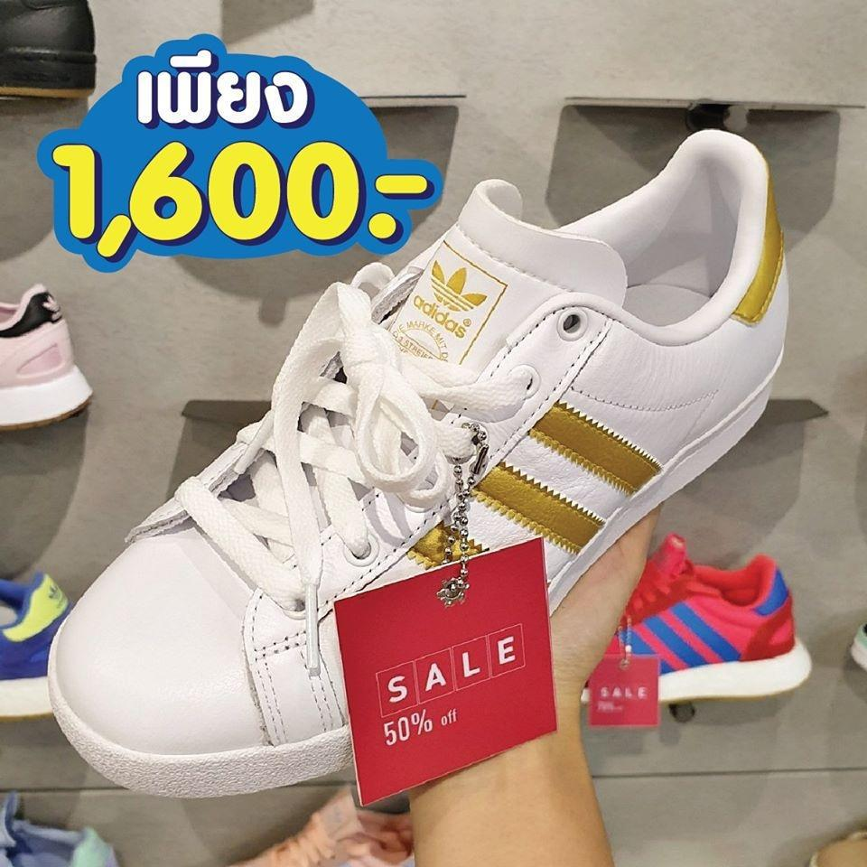 Adidas ลดครั้งใหญ่  sale ลดสูงสุด 70%