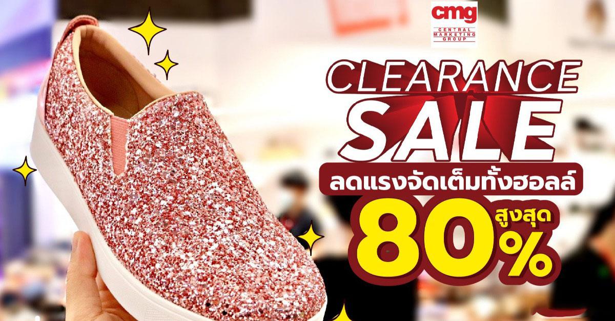โปรโมชั่น ลดแรง CMG Clearance Sale ลดสูงสุด 80%