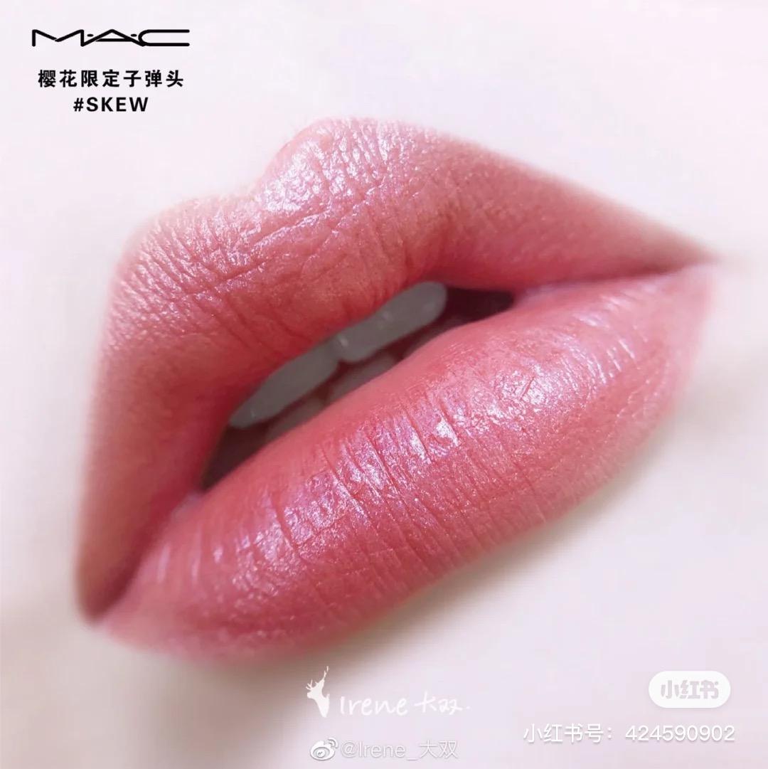 M·A·C Petal Powder Lipstick