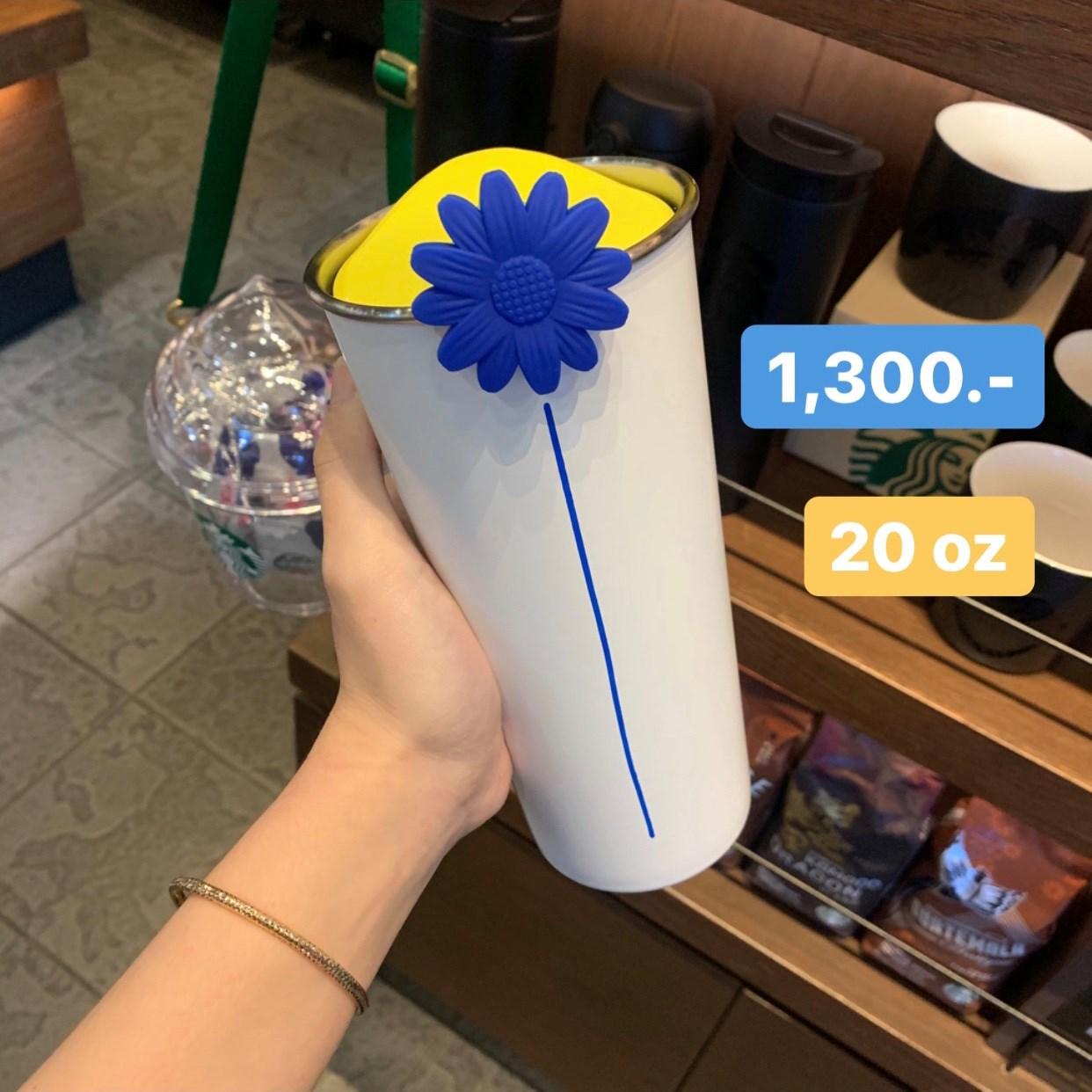 แก้ว Starbucks