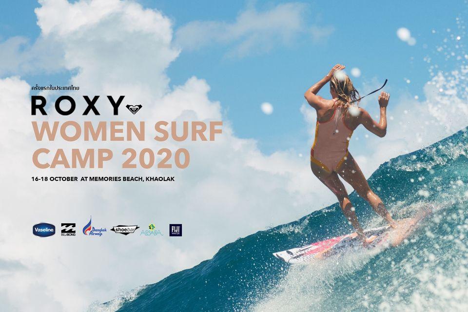 Surf Camp 2020