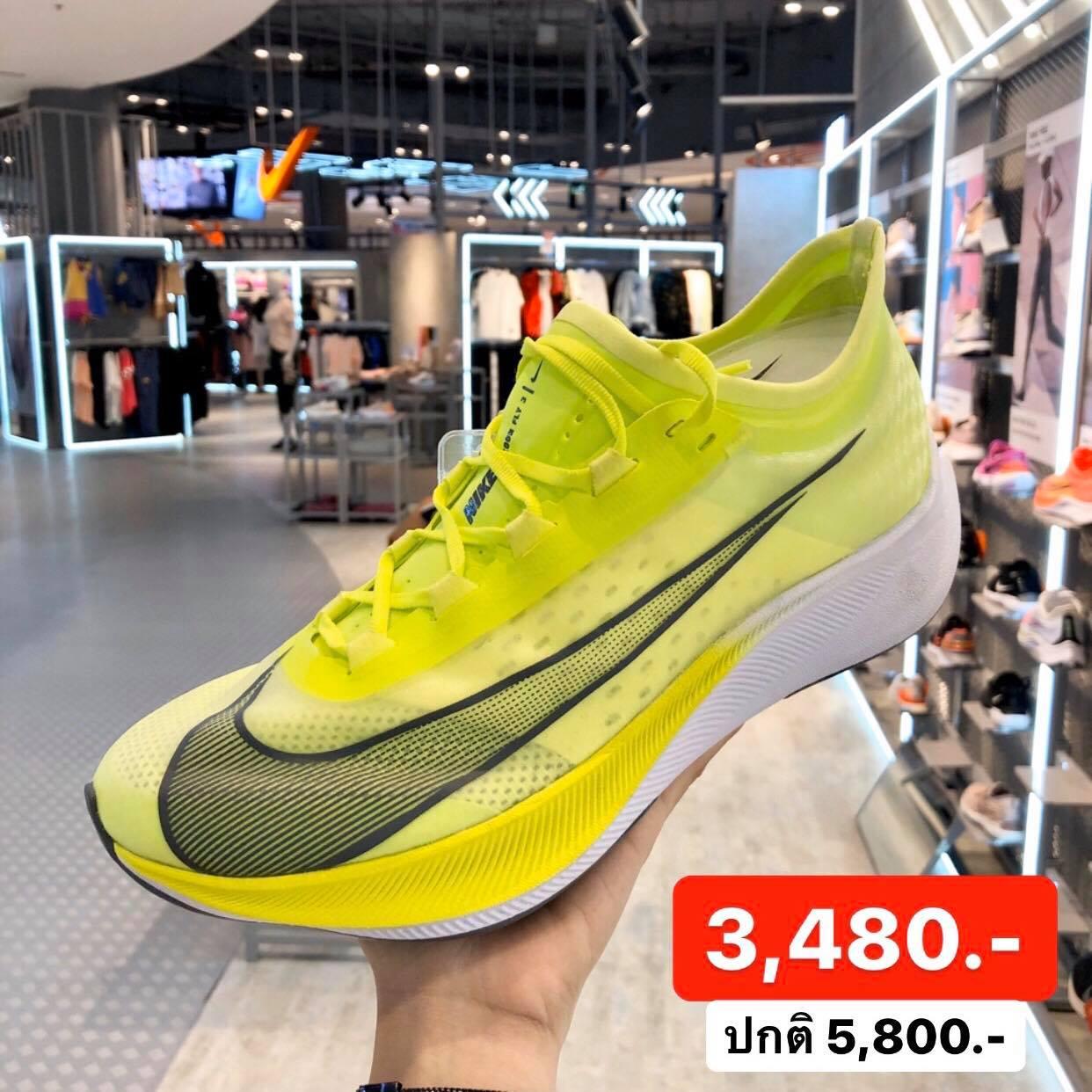 Nike Sports Mall