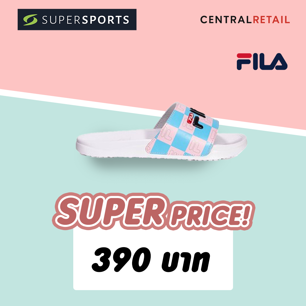 FILA Supersports