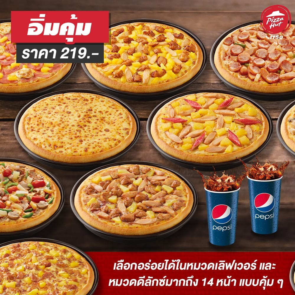 Pizza Hut Buffet