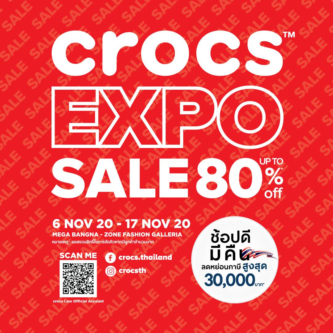Crocs Expo