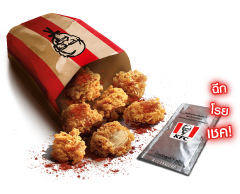 รีวิว KFC ไก่ป๊อปเชคผงกิมจิ 21 ชิ้น ราคาเพียง 99 บาท เมนูน่าลอง